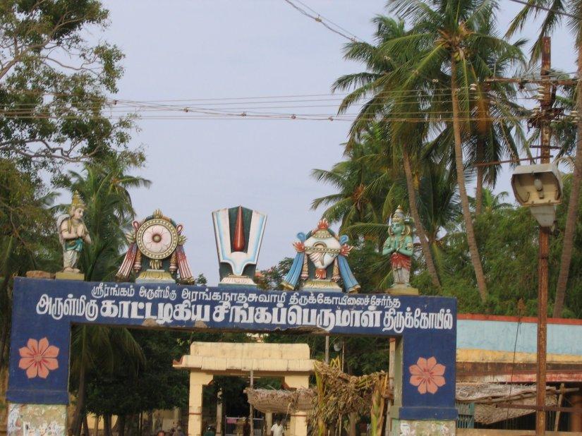 KA Singar entrance